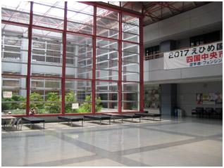 川之江体育館